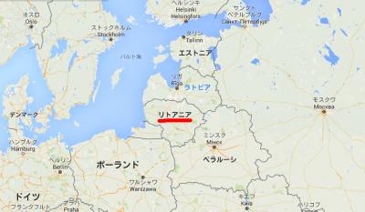 リトアニア1