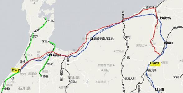 北陸新幹線18きっぷ