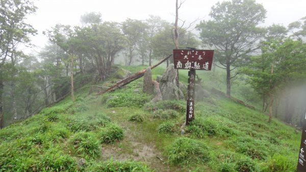 紀伊山地の霊場と参詣道の画像 p1_26